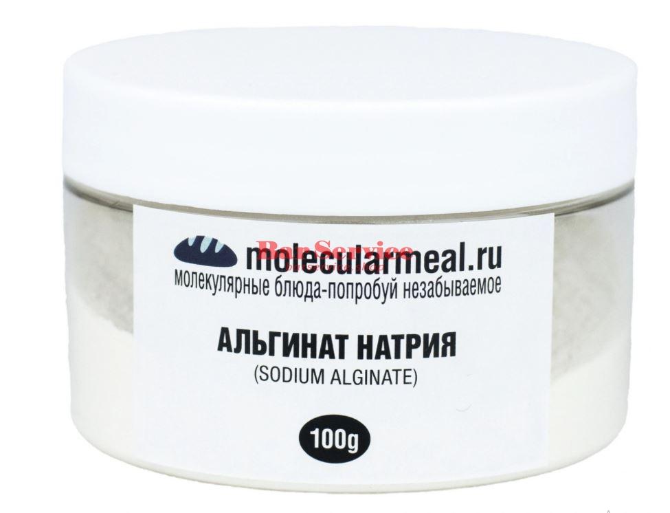 Альгинат натрия 100гр в Иваново