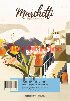Кофе Marchetti Lucio (Луцио) зерновой 1 кг в Иваново