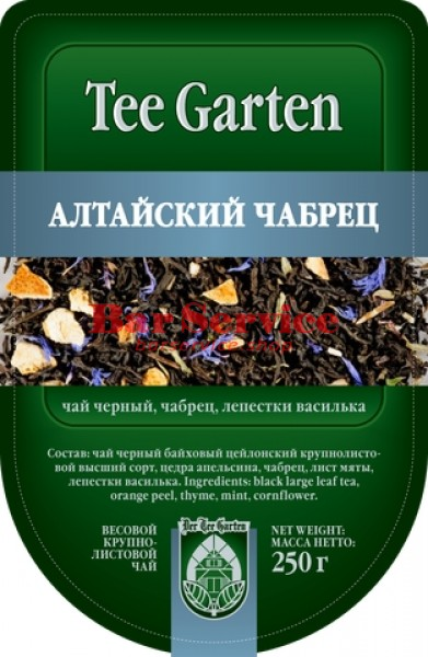 Алтайский чабрец / Altai Thyme (250гр) в Иваново